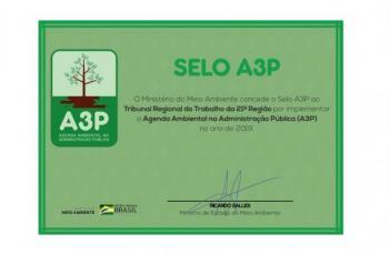 Imagem mostra selo do Ministério do Meio Ambiente